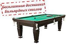 """Бильярдный стол """"Магнат Люкс"""" размер 7 футов игровое поле Ардезия для игры в Американский Пул"""