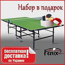 Тенісний стіл для приміщень «Фенікс» Home Sport M16 зеленого кольору