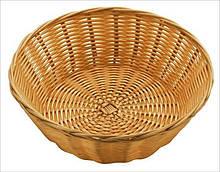 Корзина FoREST круглая светло-коричневая d18 см h7 см,Корзина для хранения хлеба. Хлебница светло-коричневая
