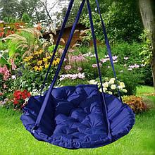 Підвісне крісло гамак для будинку й саду 96 х 120 см до 120 кг темно синього кольору