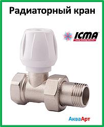 ICMA Кран радиаторный верхний прямой 1/2 Арт. 813