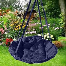 Подвесное кресло гамак для дома и сада 96 х 120 см до 150 кг темно синего цвета