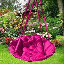 Підвісне крісло гамак для будинку й саду 96 х 120 см до 120 кг рожевого кольору