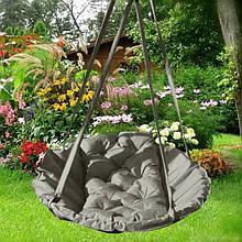 Підвісне крісло гамак для будинку й саду 96 х 120 см до 120 кг сірого кольору
