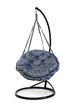 Підвісне крісло гамак для дому та саду з великою круглою подушкою 96 х 120 см до 120 кг сірого кольору