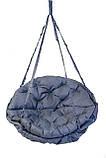 Подвесное кресло гамак для дома и сада с большой круглой подушкой 96 х 120 см до 120 кг серого цвета, фото 2