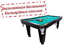 """Бильярдный стол """"Корнет"""" размер 7футов из ЛДСП для игры в Американский пул"""