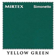 Сукно Simonetto 920 English Green для бильярдного стола