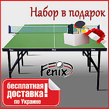 Тенісний стіл для приміщень «Фенікс» Basic Sport M16 зеленого кольору