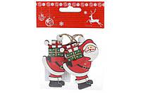 Набор (2шт) новогодних украшений Санта с подарком, 8см