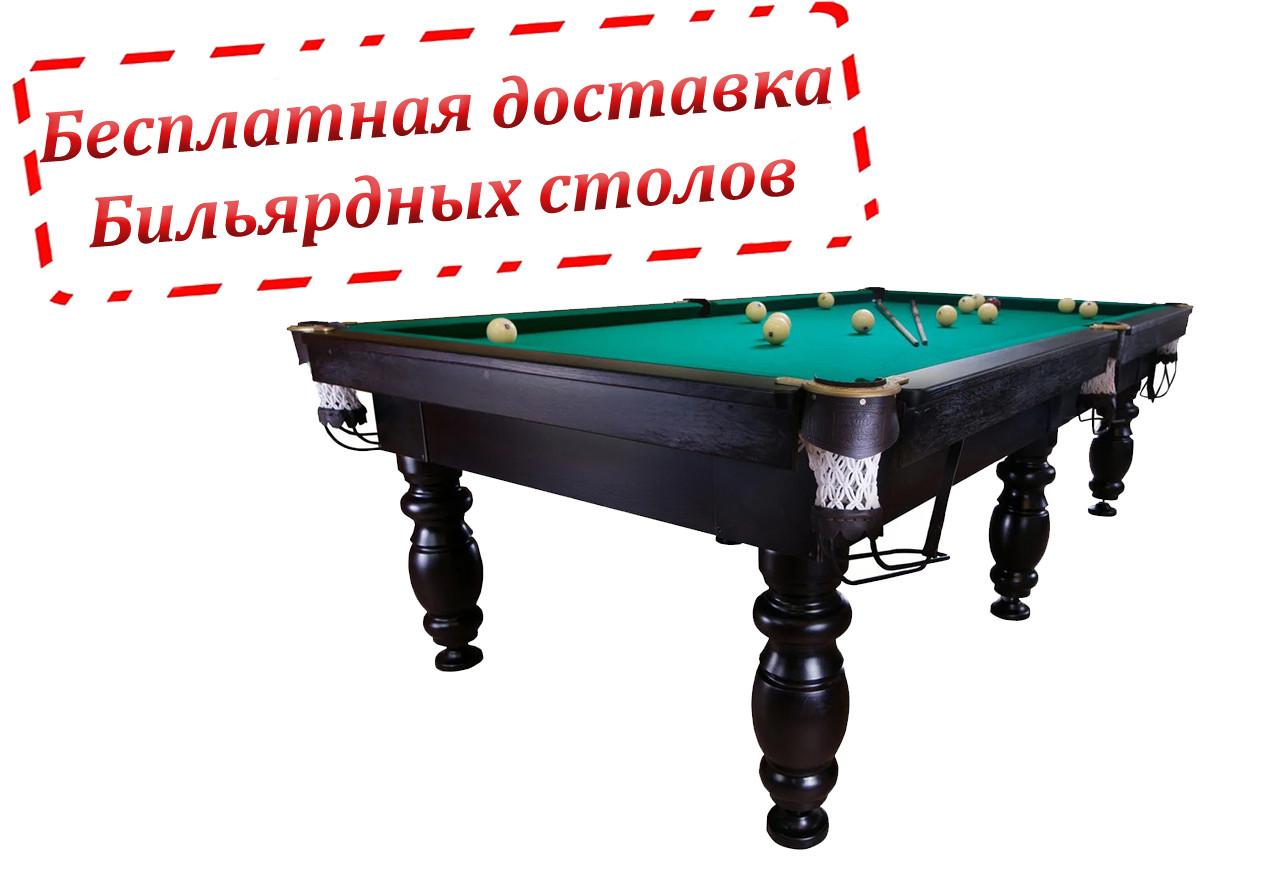 Бильярдный стол Мрия Нова Люкс размер 9 футов игровое поле Ардезия из натурального дерева Стандартная
