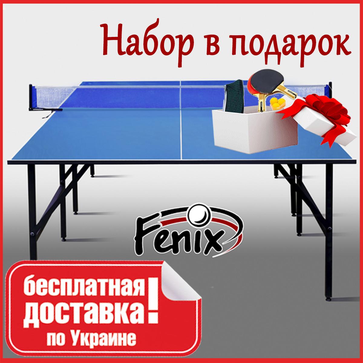 """Теннисный стол для помещений """"Феникс"""" Basic M16 синего цвета"""