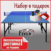 """Тенісний стіл для приміщень """"Фенікс"""" Basic M16 синього кольору"""
