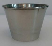 Соусник Empire 50мл d6 см h4,5 см нержавейка, Сосуд из нержавеющей стали для подачи и хранения соусов