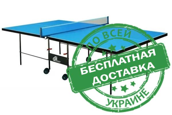 Теннисный  стол всепогодный Athletic Outdoor синего цвета