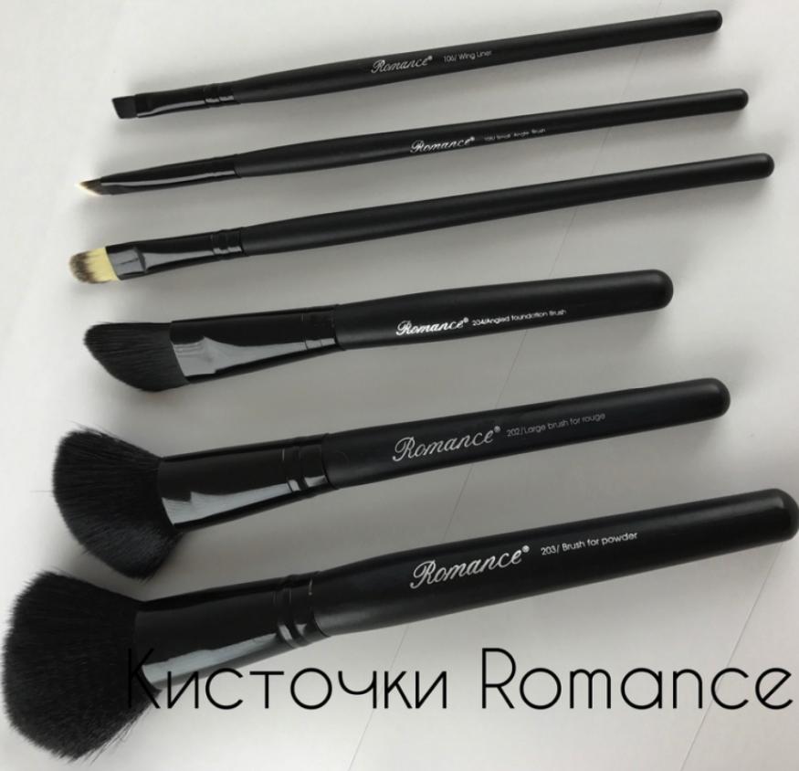 Кисточка для макияжа Romance 203