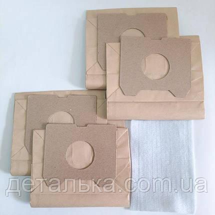 Мешки для пылесоса Philips ATHENA, фото 2