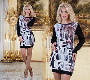 Д3023 Платье , фото 2