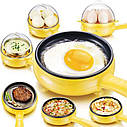 Електрична яйцеварка Multifunction Magic Pot YS-202 (14eggs), фото 4