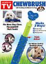 Игрушка для чистки зубов у собак Сhewbrush,Зубная щетка для собак Chewbrush, фото 5