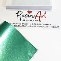 Поталь листовая ResinArt, цвет золотой нефрит, 15 листов, для работы со смолой