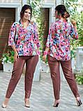 Женский брючный костюм Fashon 48-50, 52-54, 56-58 ,60-62 Батал, фото 2