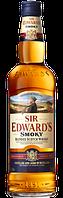 Віскі Sir edward's Smoky 1л