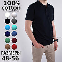 Черная мужская футболка Поло 100% хлопок, однотонная с карманом / Размеры:48,50,52,54,56