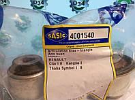 Сайлентблок переднего рычага Рено Кенго SASIC (Франция) 4001540