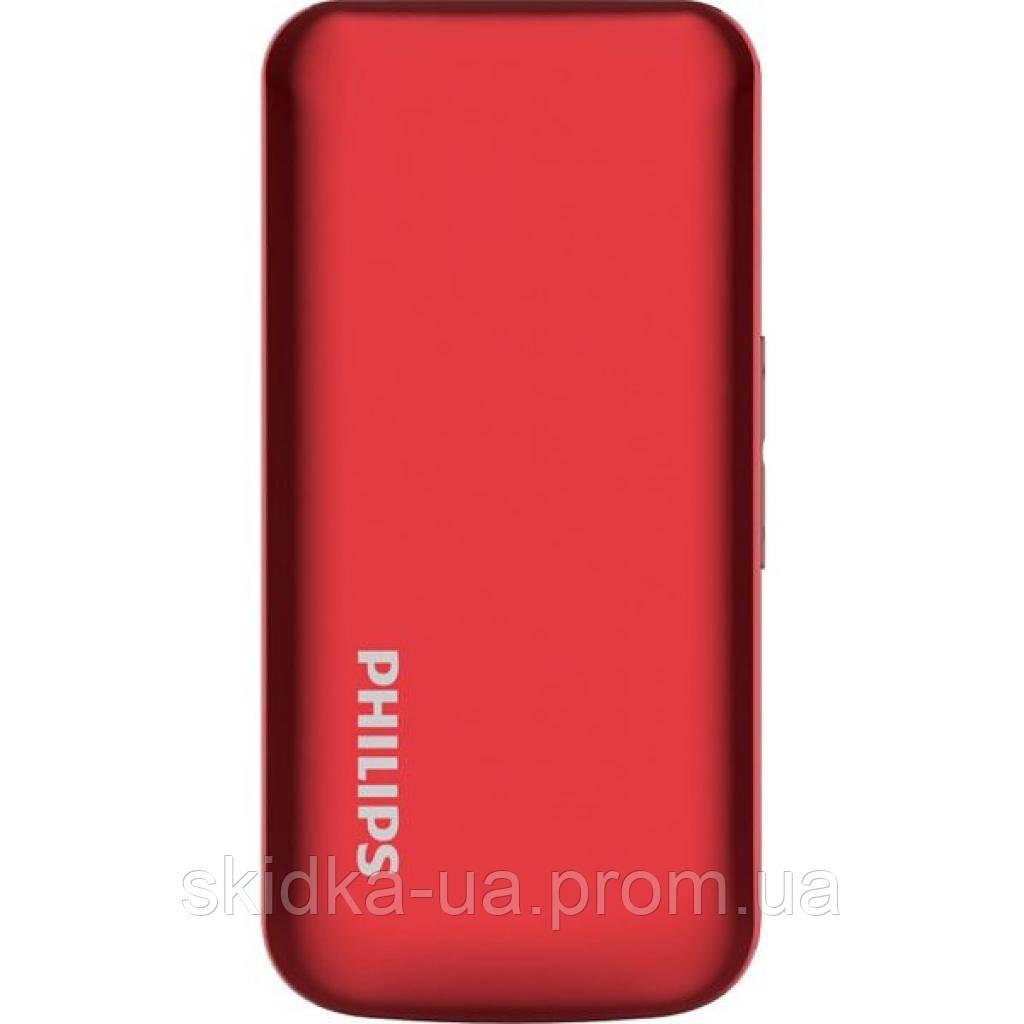 Купить Мобильный телефон PHILIPS Xenium E255 Red