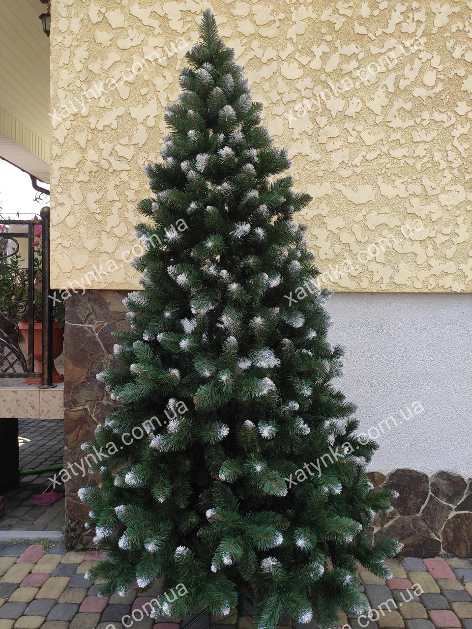 Искусственная елка  Снежная Королева 2.50м  / Штучна ялинка