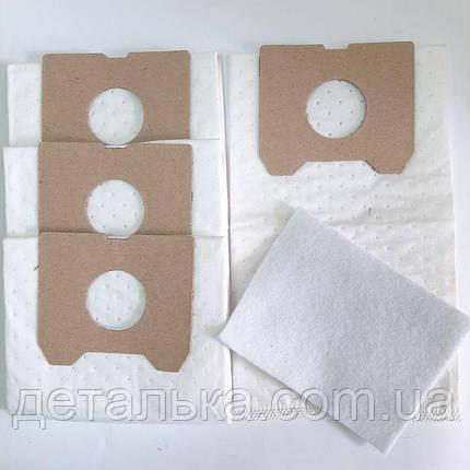 Одноразовые мешки для пылесоса Philips, фото 2