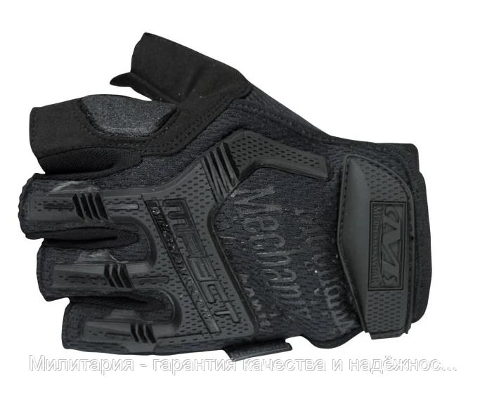 Тактические перчатки Mechanix (Беспалый). -Black (m-pact1-black)