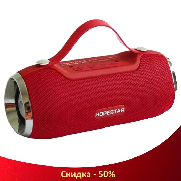 Портативная Bluetooth колонка Hopestar H40 - мощная акустическая стерео блютуз колонка Красная (R84)