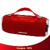 Портативная Bluetooth колонка Hopestar H40 - мощная акустическая стерео блютуз колонка Красная (R84), фото 2
