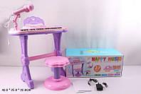 Детское пианино синтезатор с микрофоном со стульчиком арт. S6001