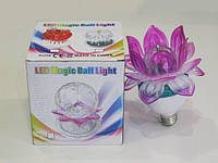 Диско лампа 10-3