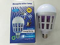 Светодиодная лампа от комаров Mosquito Killer Lamp 505