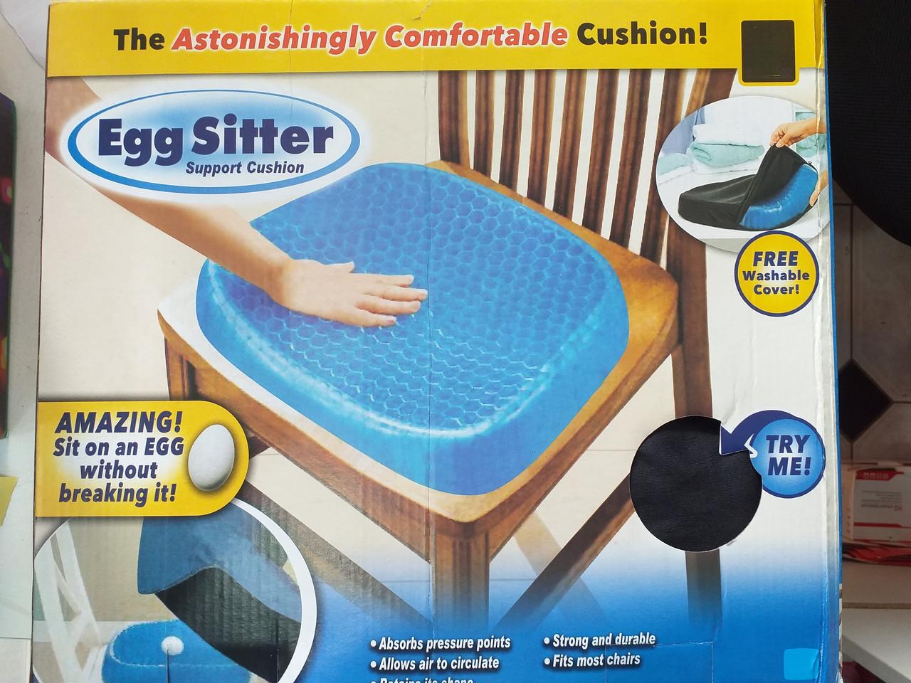 Ортопедическая седушка egg sitter 600g