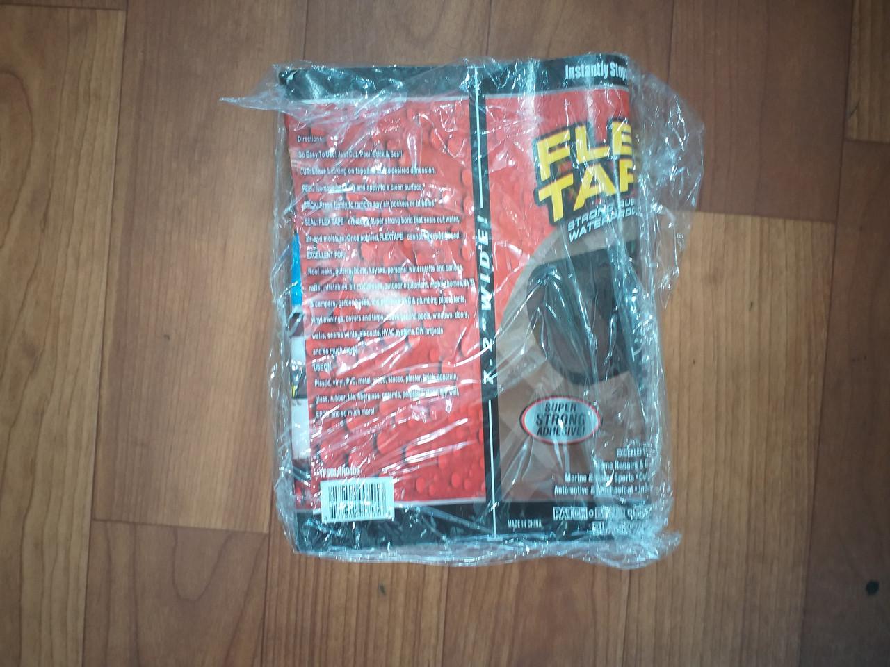 Flax tape 20cm