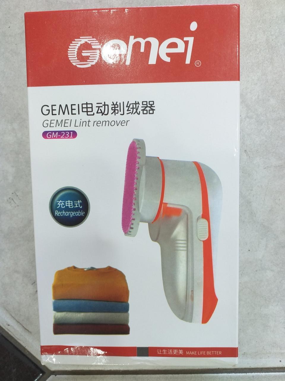 Машинка для удаления катышек с одежды gemei 231