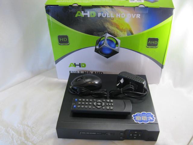 Система видеонаблюдения FULL HD 1204 DVR