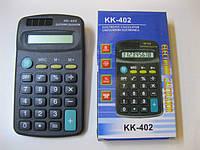 Калькулятор 402