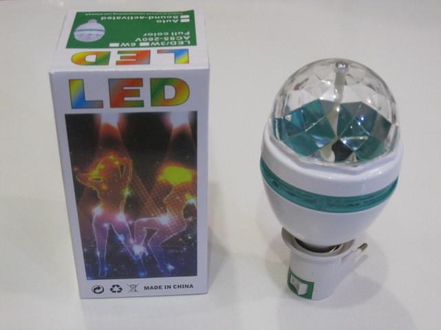 Е27-8ЕW диско лампа