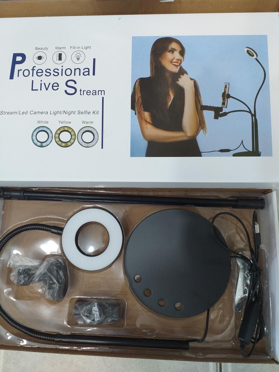 Набор блогера 3 в 1: гибкий штатив с Led кольцом+держатели для телефона и микрофона 3310