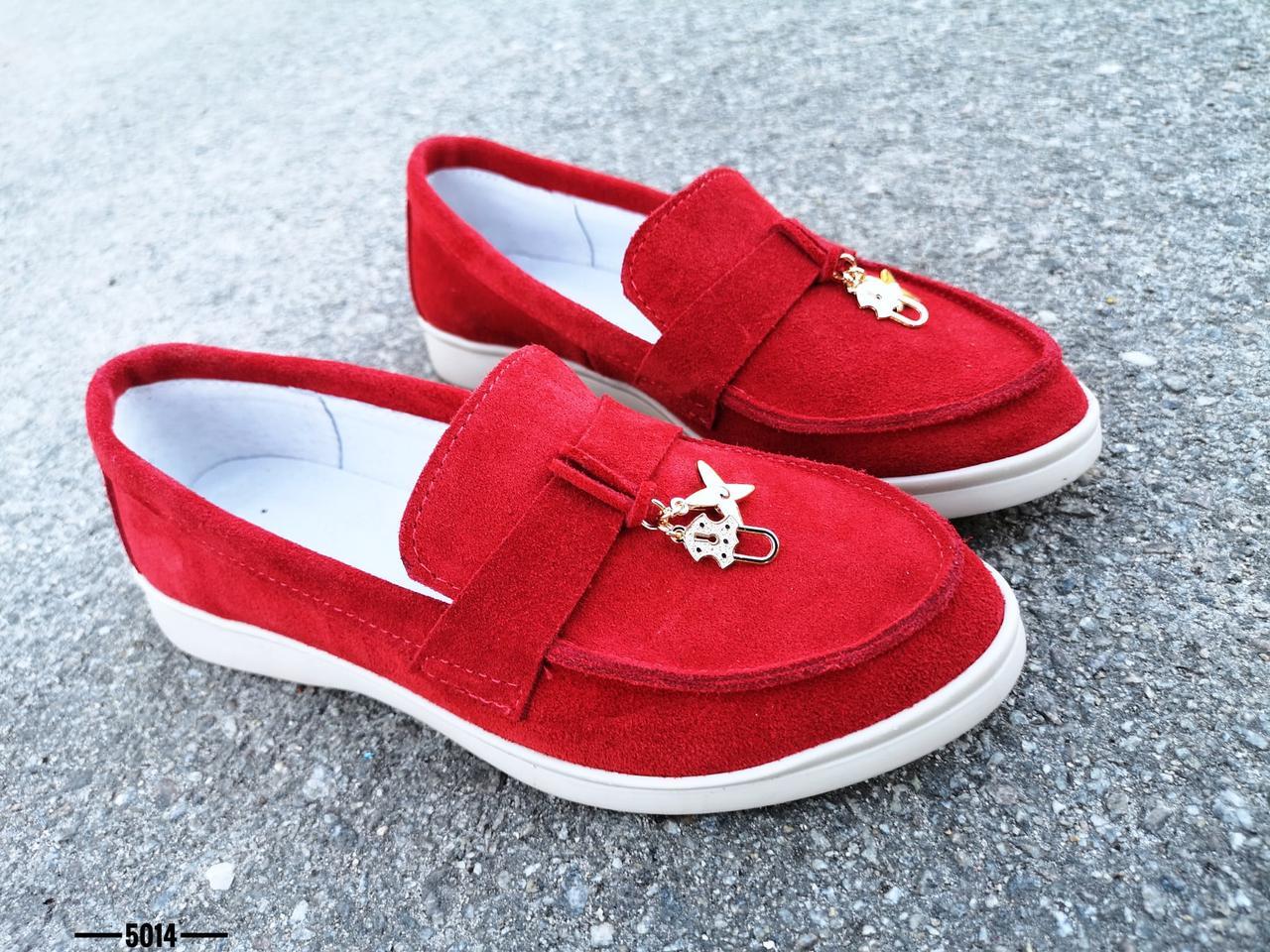 Стильні замшеві туфлі лофери 36-40 р червоний