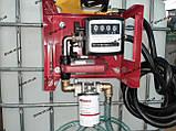 Міні АЗС для дизеля 12V або 24V Єврокуб. 40л\хв з фільтром, фото 2