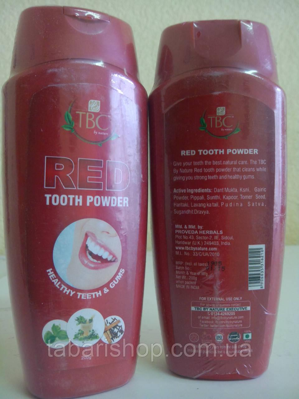 Красный зубной порошок, 200гр
