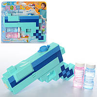 Мыльные пузыри 627-1, игрушки с мыльными пузырями,детские мыльные пузыри,пистолет-мыльные пузыри,игрушки для
