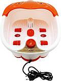 Ванночка массажер для ног Multifunction Footbath RF-368A-1(1216), фото 2